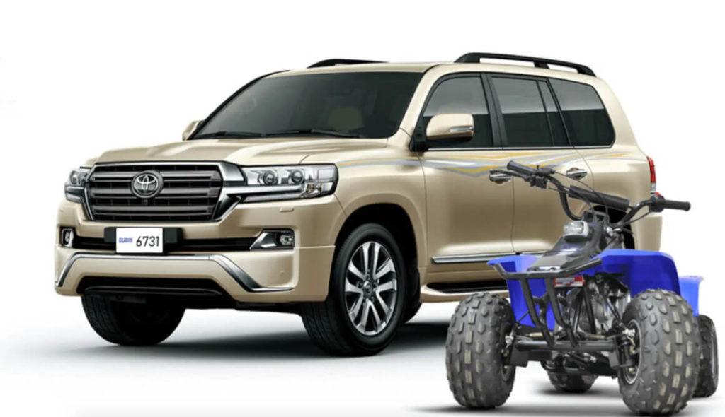 ATV Quad Bike With Desert Safari