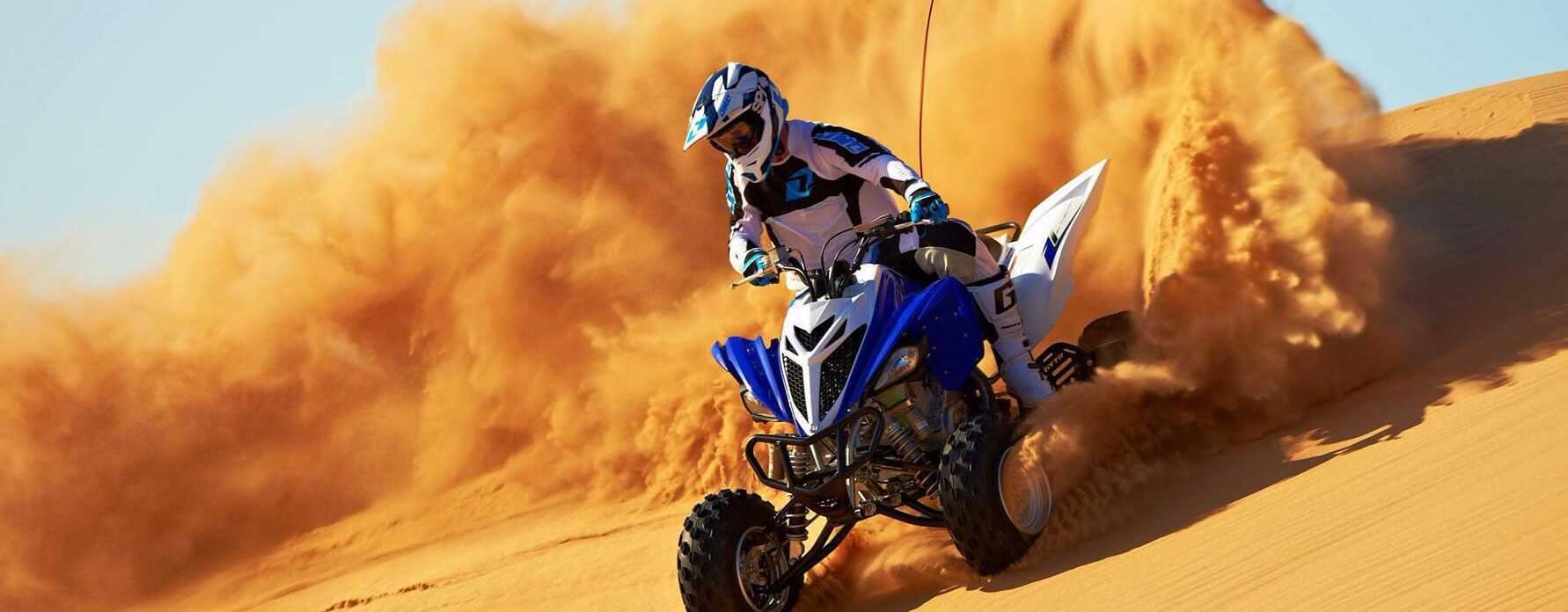 Quad Bike Desert Safari Dubai
