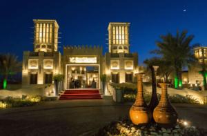 Ramadan in Dubai Desert