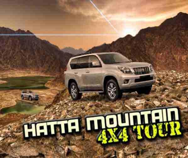 Hatta mountain tours